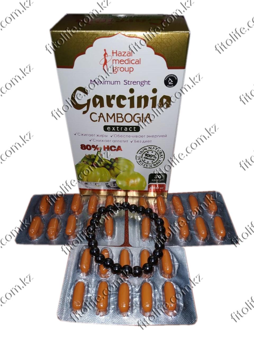 Гарциния камбоджийская капсулы для похудения
