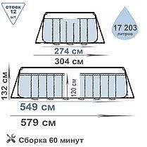 Каркасный бассейн Intex 26356 (549 х 274 х 132 см., на 17203 л.), фото 2