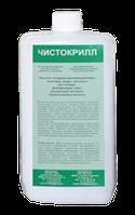 Чистокрилл - Холодная стериллизация инструментов. 1 литр. РК