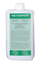 Чистокрилл - Холодная стериллизация инструментов. 1 литр. РК, фото 2