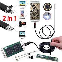 Камера эндоскоп для смартфона, компьютера (USB) с подсветкой, фото 1
