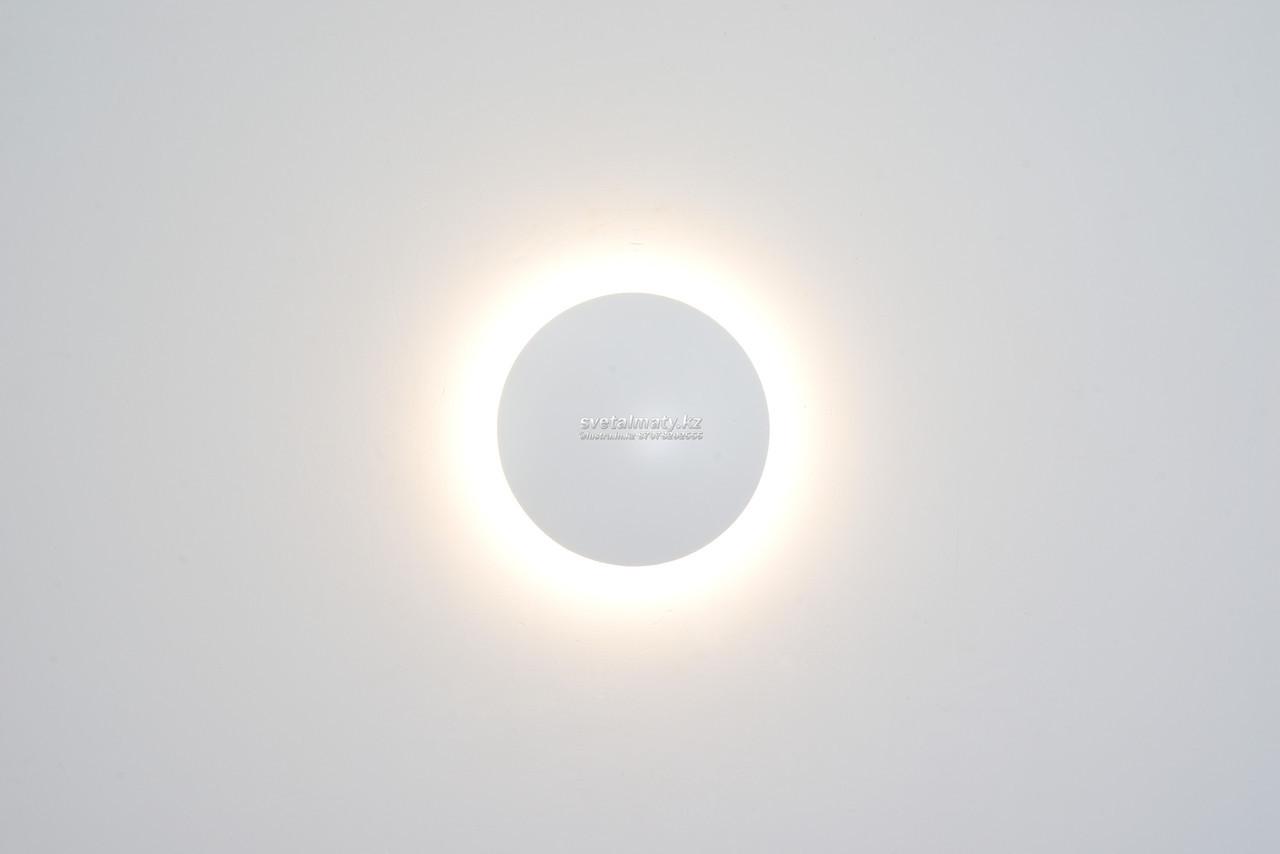 Настенный светодиодный светильник Круглый белый 12W