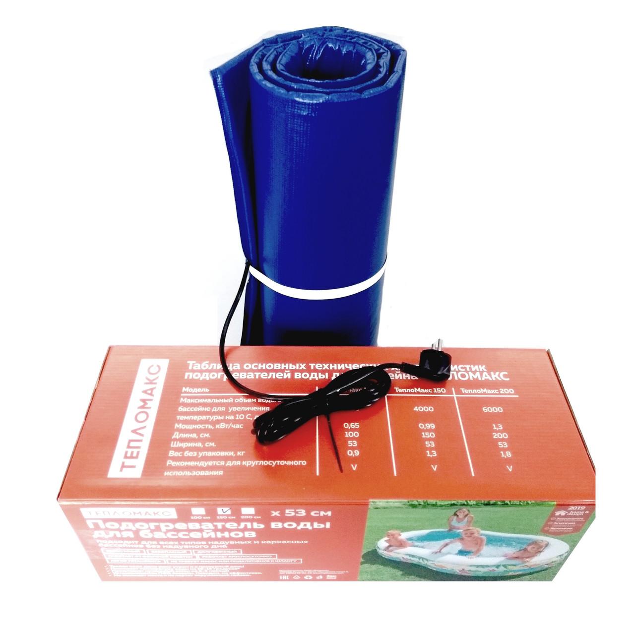 Электронагреватель для воды и бассейнов( надувных и каркасных)6000 л - фото 3