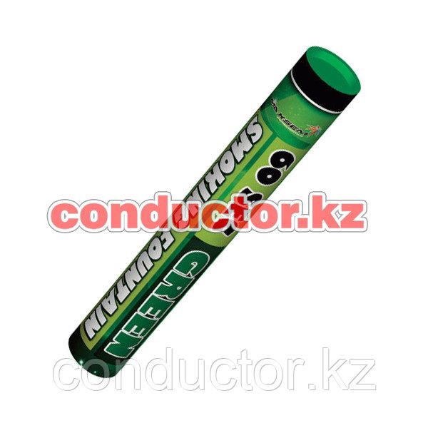 Цветной дым 0512 зеленый