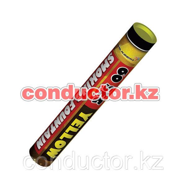 Цветной дым 0512 желтый