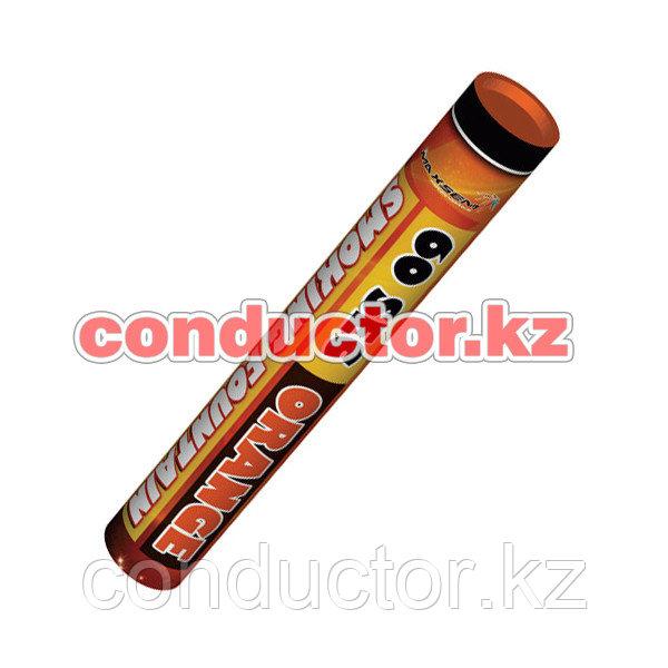 Цветной дым 0512 оранжевый