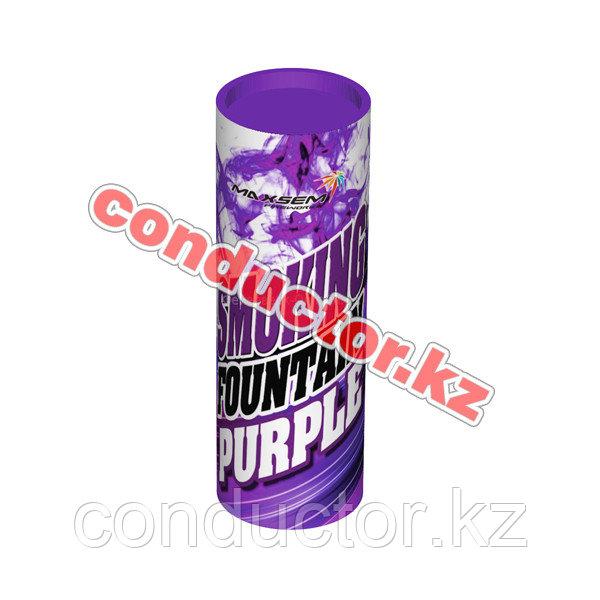 Цветной дым Smoking Fountain 30-40 сек фиолетовый