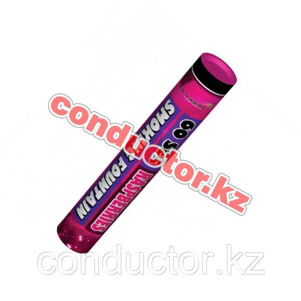 Цветной дым 0512 фиолетовый