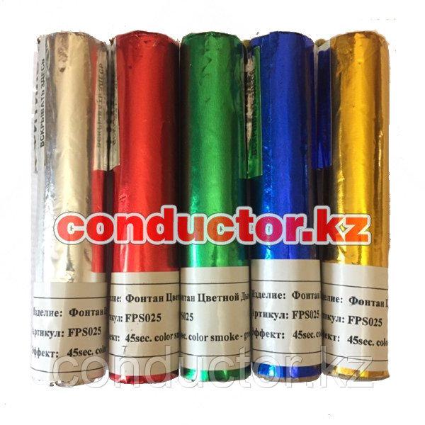 Набор цветного дыма 5 цветов