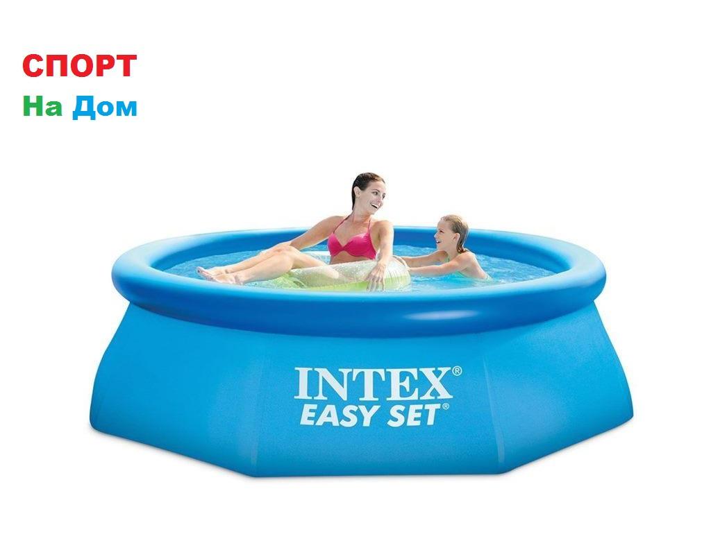 Круглый надувной бассейн Intex 28110 ( Габариты: 244 х 76 см, на 2419 литров )