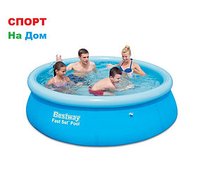 Надувной бассейн Bestway 57252 (Габариты: 198 х 51 см, на  1126 литров)