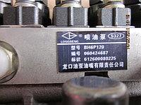 Топливная аппаратура ТНВД BH6P120R 612600080225
