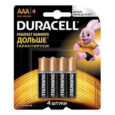 Батарейки DURACELL AAA  Basic  алкалиновые 1,5V