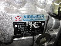 Топливная аппаратура ТНВД BHT6P120R 612601080156