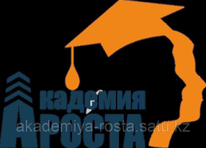 Бухгалтерские курсы для начинающих. Обучение бухгалтеров с нуля в Астане.