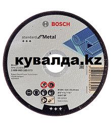 Отрезной круг Standard по металлу 125 х 1.6мм, прямой