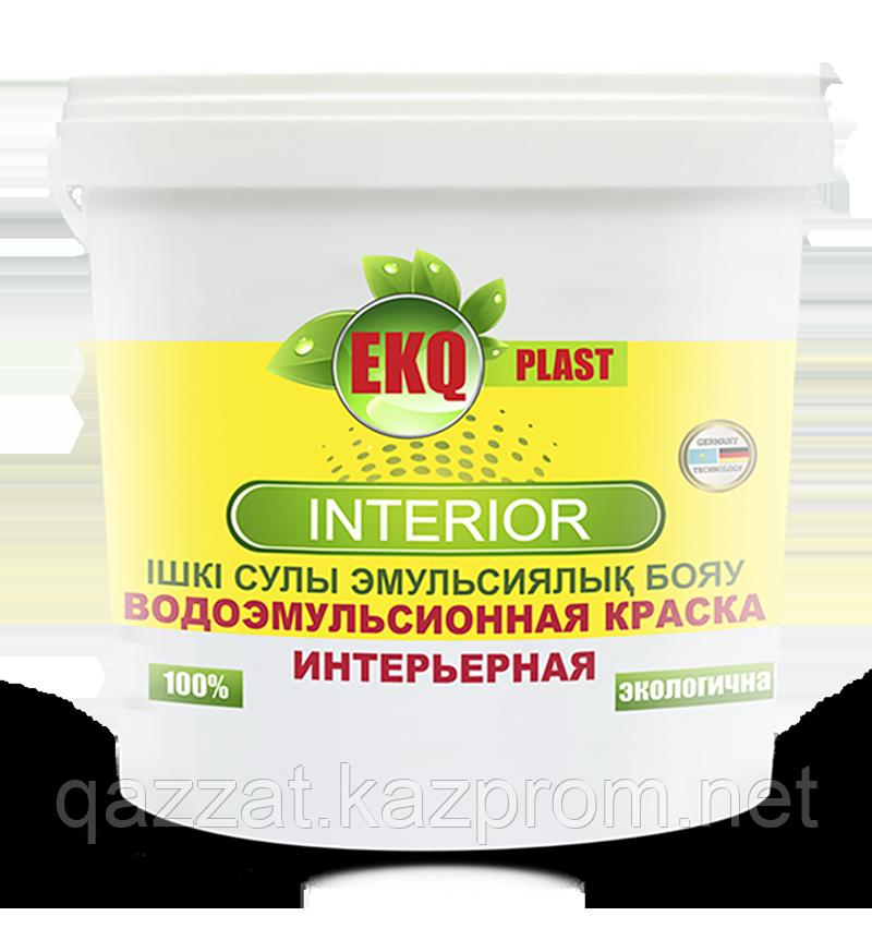 """Водоэмульсионная акриловая краска """"EKQ-PLAST Interior"""" 1,5 кг"""