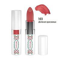 Стойкая губная помада ESTRADE Catherine Lipstick infinie  103 Дневная красавица
