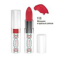 Стойкая губная помада ESTRADE Catherine Lipstick infinie 113 Женщина в красных сапогах