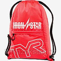 Рюкзак-мешок TYR Drawstring Backpack IRONSTAR
