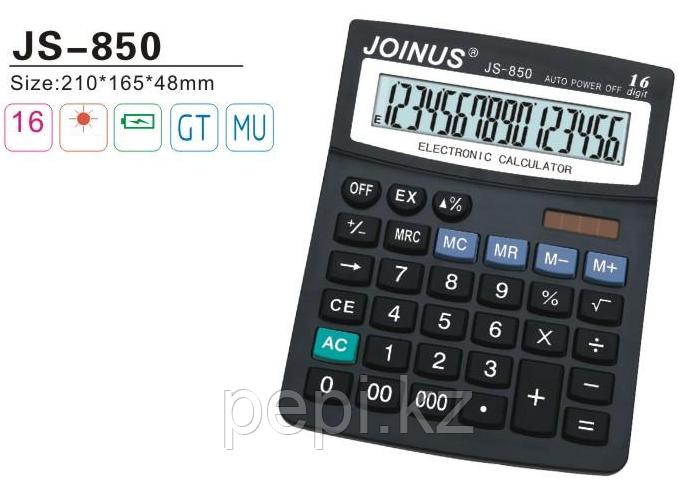 Калькулятор 16р Joinus 850