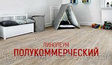 Полукоммерческий линолеум LG HAUSYS Palace, 2м Х 25м