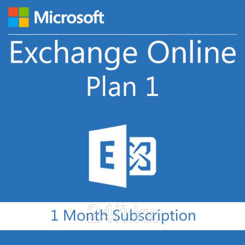 Microsoft Exchange Online (Plan 1)