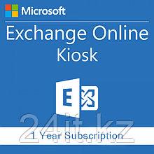 Exchange Online Kiosk