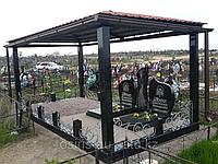 Металлические навесы и беседки на кладбище