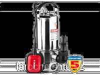 Насос дренажный погружной ЗУБР ЗНПГ-1100-С