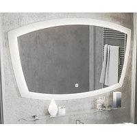 Зеркало SMiLE Риголетто 120 (Z0000010633)