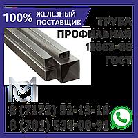 Труба профильная Д 40х40 2мм ГОСТ 13663-86 стальная 6 метров