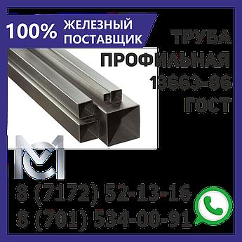 Труба профильная Д100х100 4мм ГОСТ 13663-86 стальная 12 метров