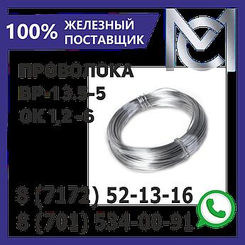 Проволока  ВР-1 3,8 - 4,0 бухты