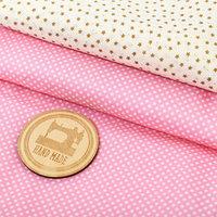 Набор ткани для пэчворка 'Радость', 2 лоскута 75 x 65 см