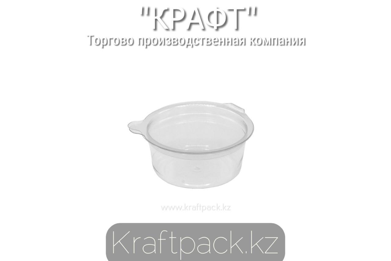 Соусник 50 мл СП-64 Стиролпласт (100/1800)