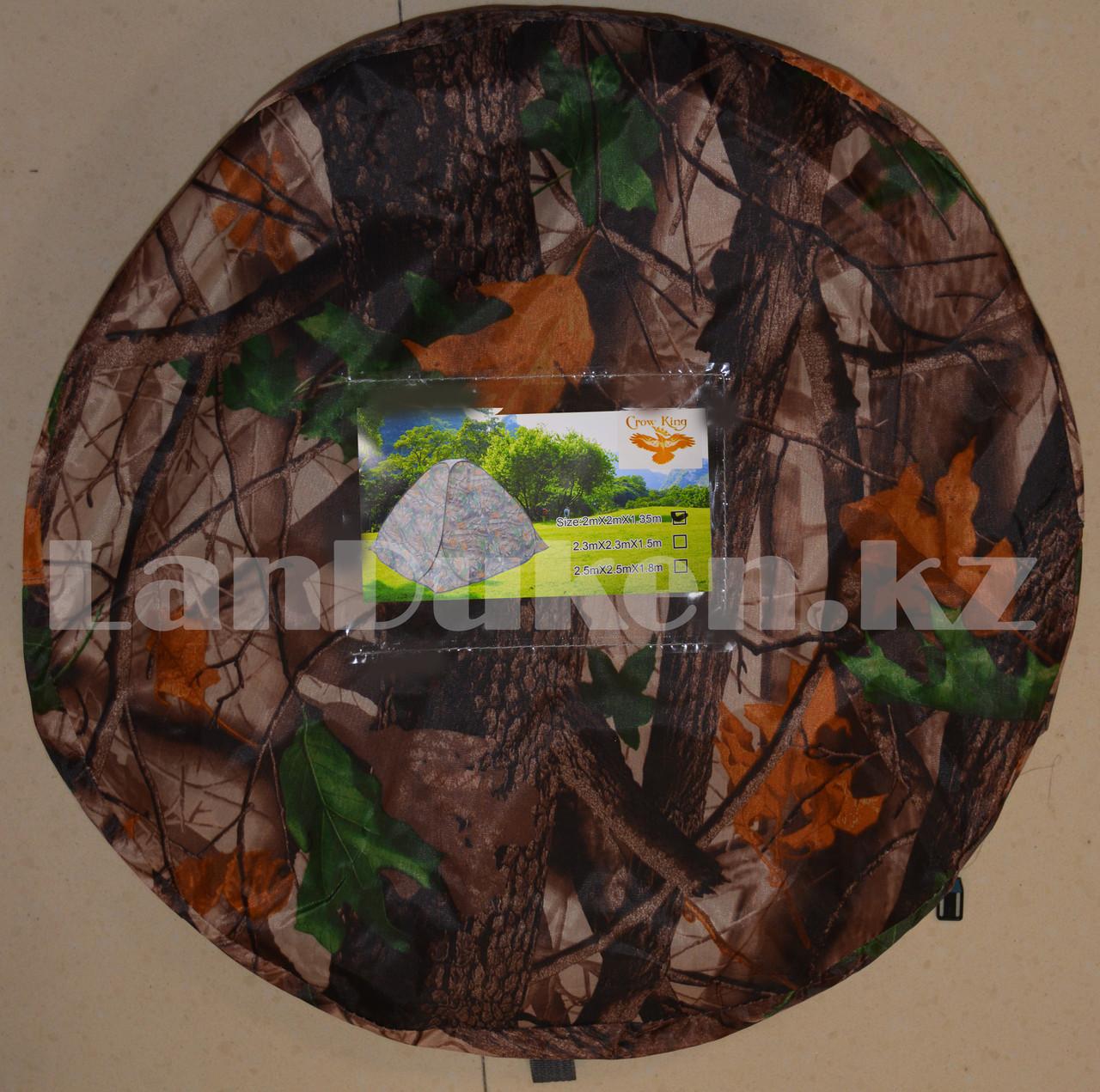 Палатка автомат 200* 200* 130 см - фото 9