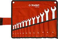 """Набор ЗУБР """"МАСТЕР"""": Ключ гаечный комбинированный, Cr-V сталь, хромированный, 6-22мм, 12шт"""