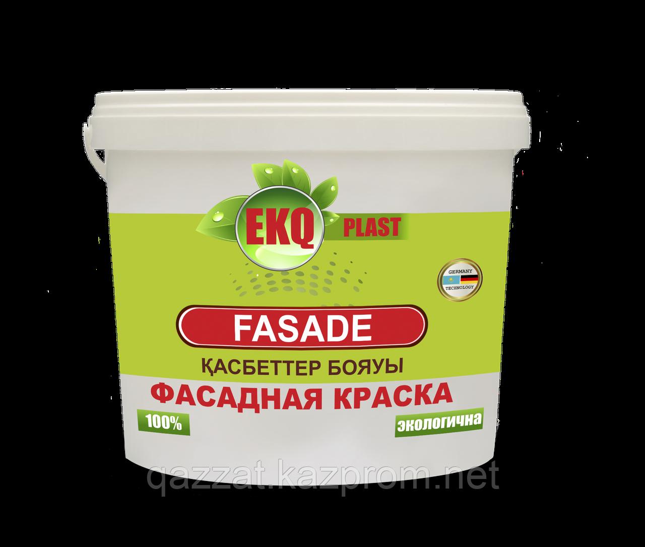 """Водоэмульсионная краска для фасада """"EKQ PLAST FASADE""""  10 кг"""