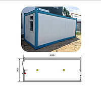 Жилые сборно-разборные блок контейнера в Алматы цена.