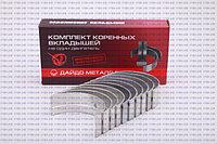 Комплект вкладышей шатунных подшипников (аналог 740.60Д-1000104Р02 и 7405.1000104Р02) (на КАМАЗ Евро 0,1,2)