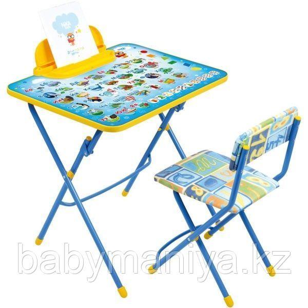 Набор складной мебели НИКА АЗБУКА стол+мягкий стул