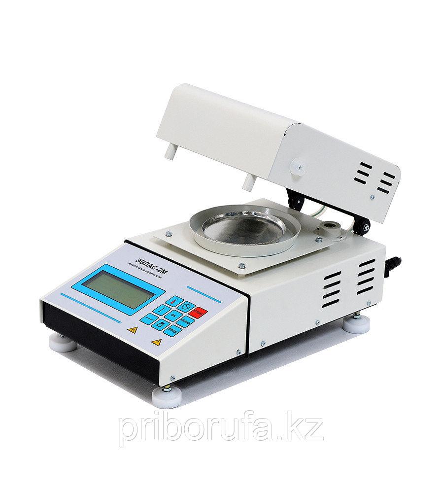 Анализатор влажности ЭВЛАС-2М (высокоточный)