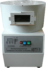 АВТУ-1 сушильный шкаф для определения влажности зерновых культур