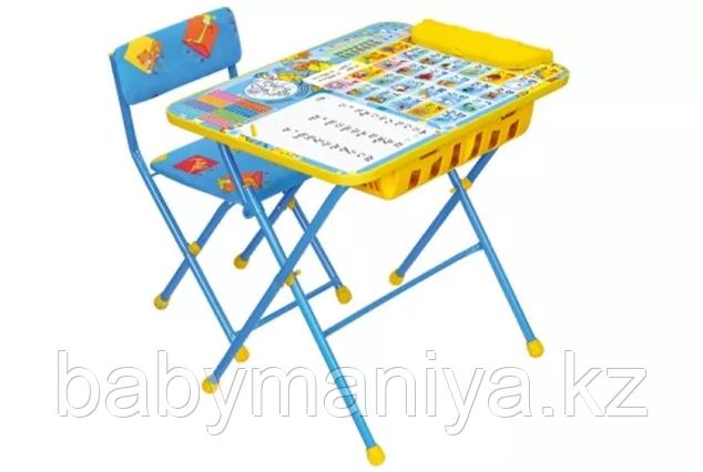 Набор мебели НИКА Первоклашка Осень (стол -парта+мяг стул) h580