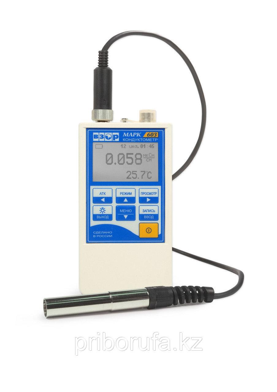 МАРК-603/1 кондуктометр-солемер лабораторный переносной