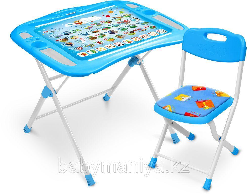 Набор детской складной мебели Ника Азбука NKP1/1  (стол+мягк стул)