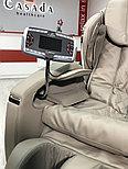 Массажное кресло Casada Hilton III Cream, фото 10