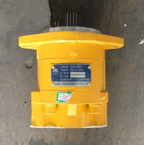 Насос трансмиссии Shantui SD22 705-21-32051