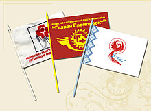Печать, изготовление флажков в Алматы. Флагштоки разные.